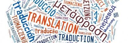 תרגום מאמרים אקדמיים – דגשים והכוונה